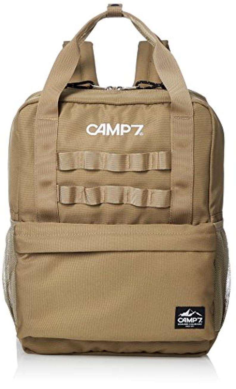 乱すそよ風誇り[キャンプセブン] リュックサック キャンプセブン ボックス CAP-9000