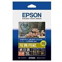 (まとめ) エプソン EPSON 写真用紙<絹目調> 2L判 K2L20MSHR 1冊(20枚) 【×5セット】 ds-1571975