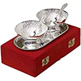 PARIJAT HANDICRAFT Set of 5 Pcs Brass Bowl Platter Tray with Spoon Indian Royal Engraving Design with Decorative Gift Packed