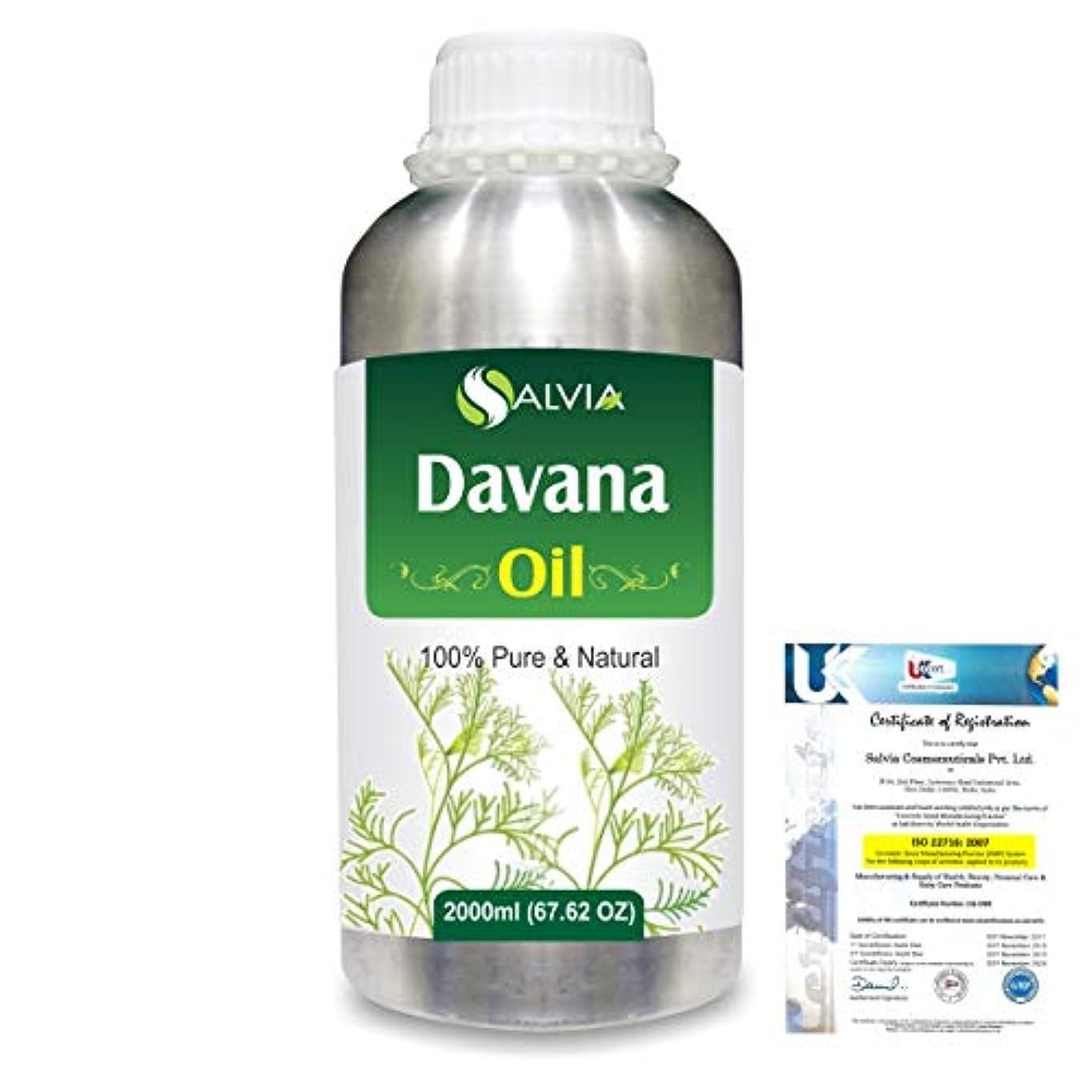 フォーク絶壁円形Davana (Artemisia Pallens) 100% Natural Pure Essential Oil 2000ml/67 fl.oz.