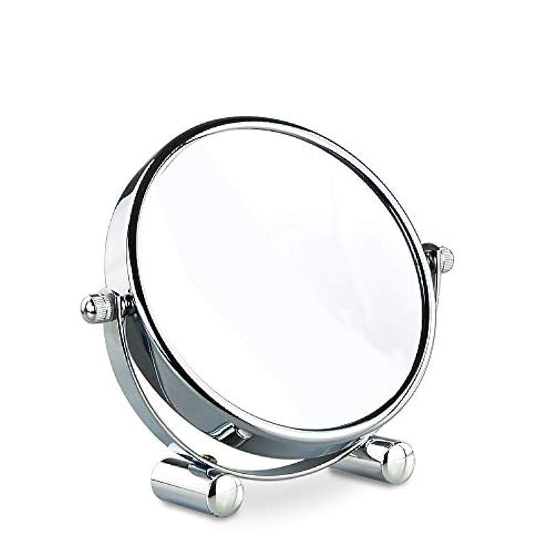 洗面化粧台ミラー 5インチ両面拡大鏡バスルームミラーミラー寝室用3-5-7-10倍拡大デスクトップ化粧品バスルームミラー360度回転回転スタンド付き 化粧鏡 (Edition : Reverse 7 times)