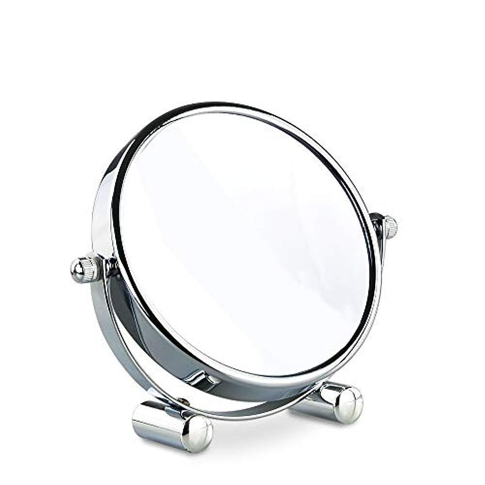 不機嫌そうな機械的に抵抗する洗面化粧台ミラー 5インチ両面拡大鏡バスルームミラーミラー寝室用3-5-7-10倍拡大デスクトップ化粧品バスルームミラー360度回転回転スタンド付き 化粧鏡 (Edition : Reverse 7 times)