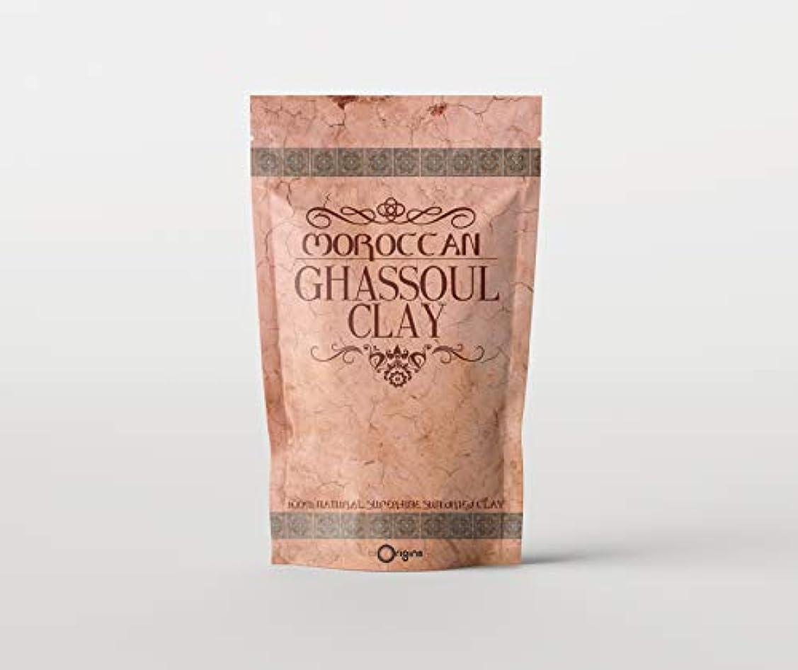 鮫広い蜂Ghassoul (Rhassoul) Clay - 5Kg