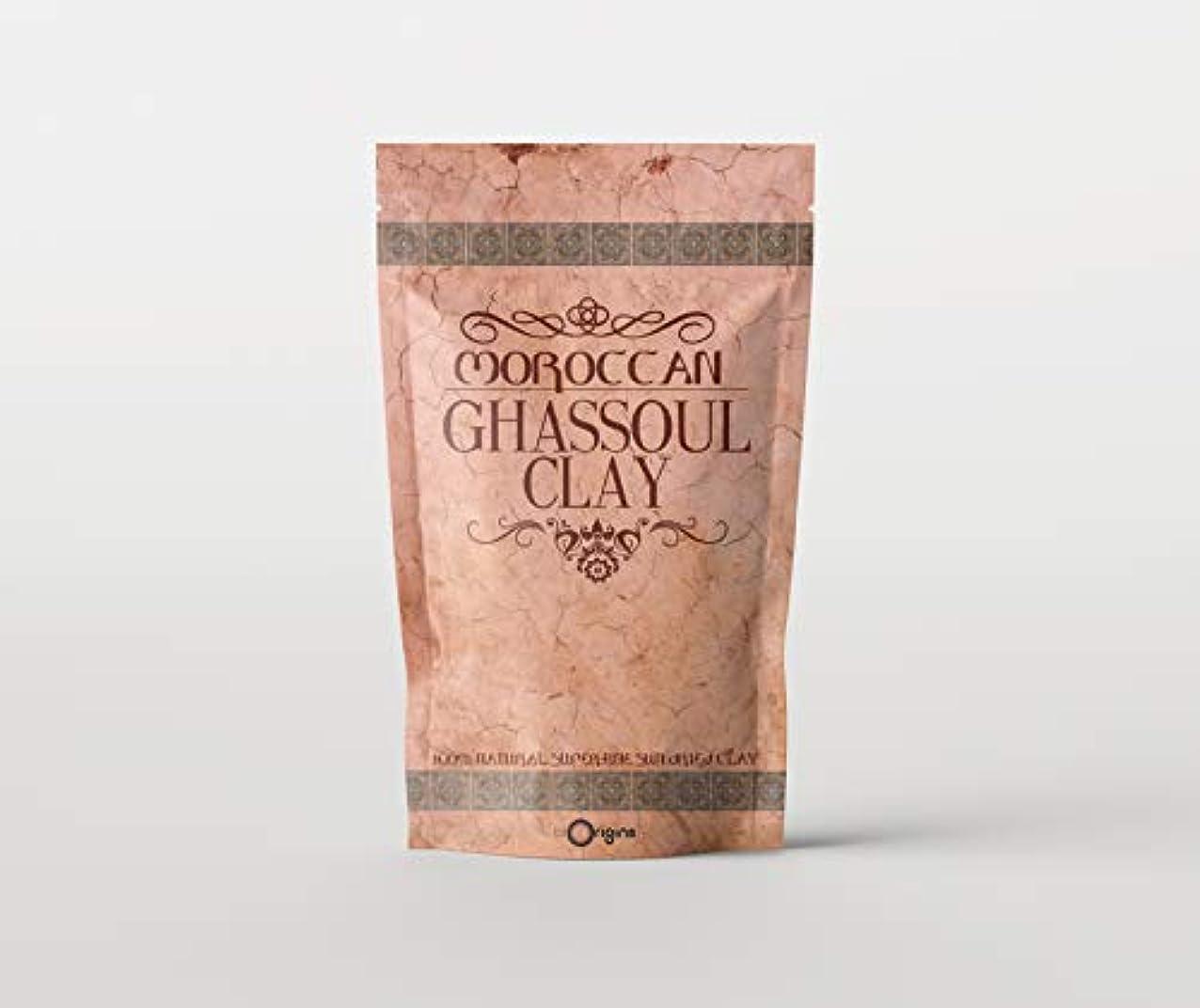 拍手教科書微妙Ghassoul (Rhassoul) Clay - 500g