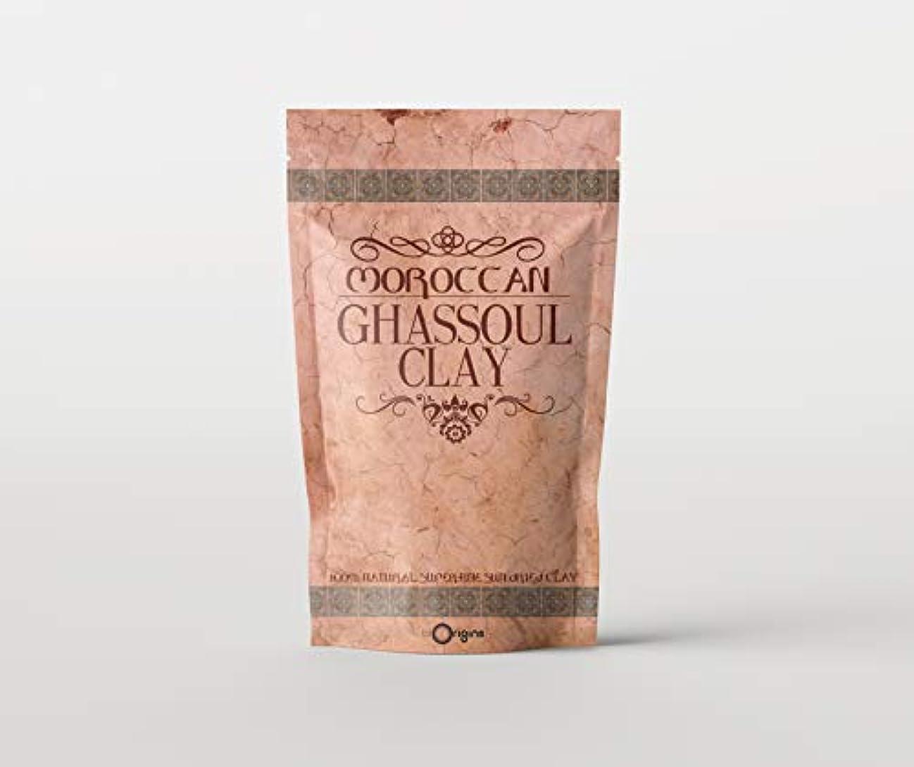 ポジション体系的に線Ghassoul (Rhassoul) Clay - 1Kg
