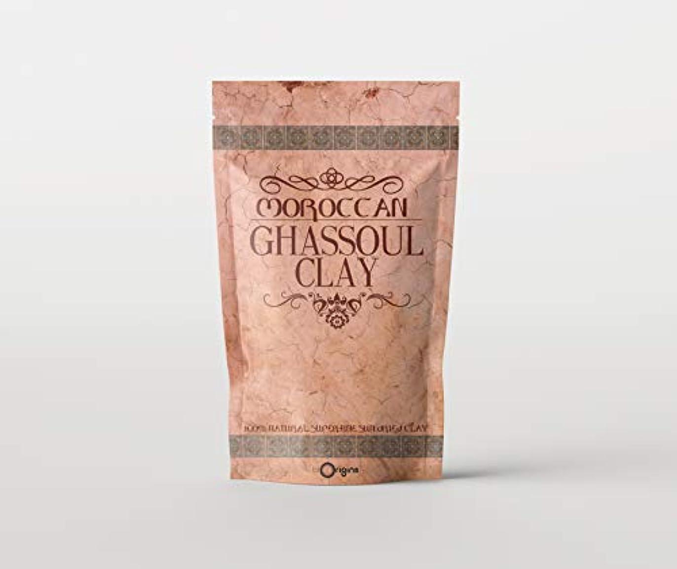 司書品種投獄Ghassoul (Rhassoul) Clay - 1Kg
