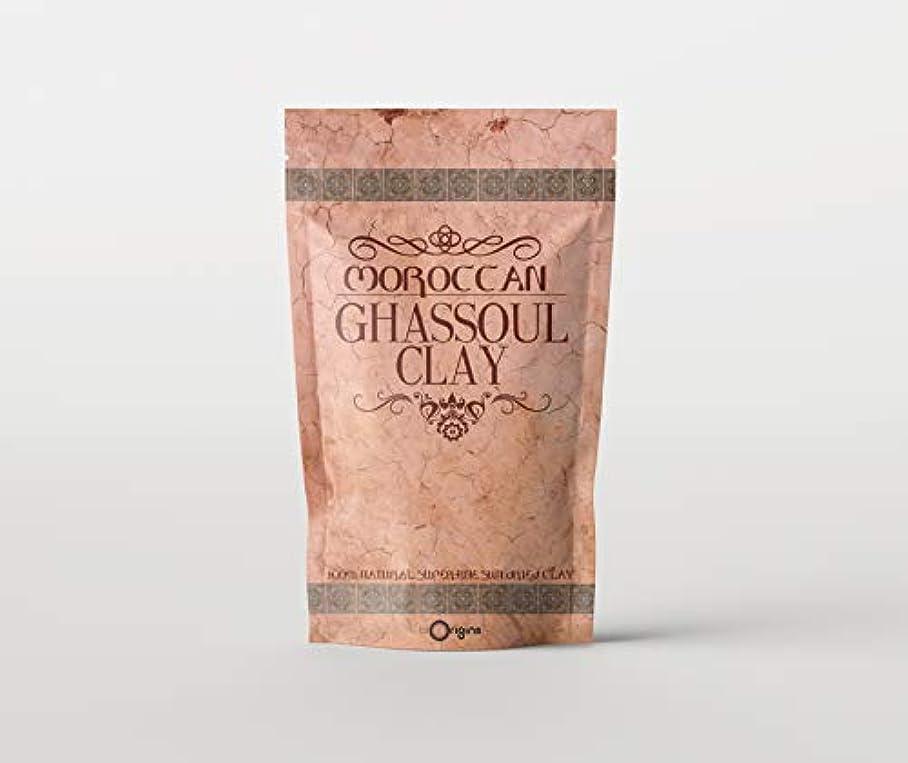 鷹ミュージカル食用Ghassoul (Rhassoul) Clay - 500g