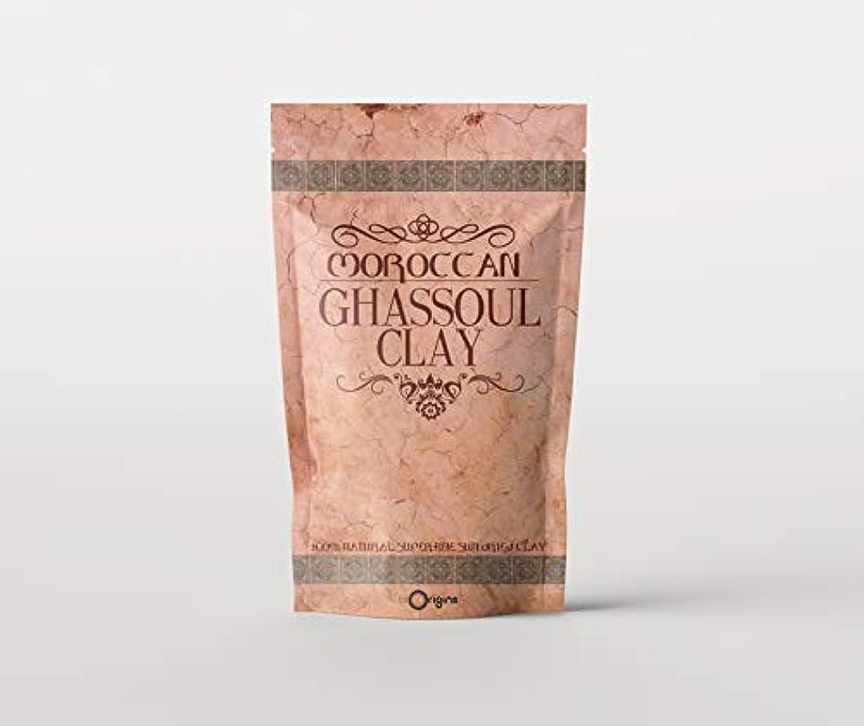 性格補助キャンパスGhassoul (Rhassoul) Clay - 1Kg