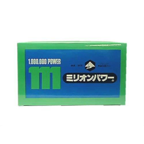 ミリオンパワー 3g×120包 3個セット