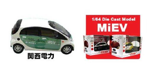 □【童友社】1/64スケール次世代電気自動車 i MiEV(アイミーブ)関西電力DOYUSHA