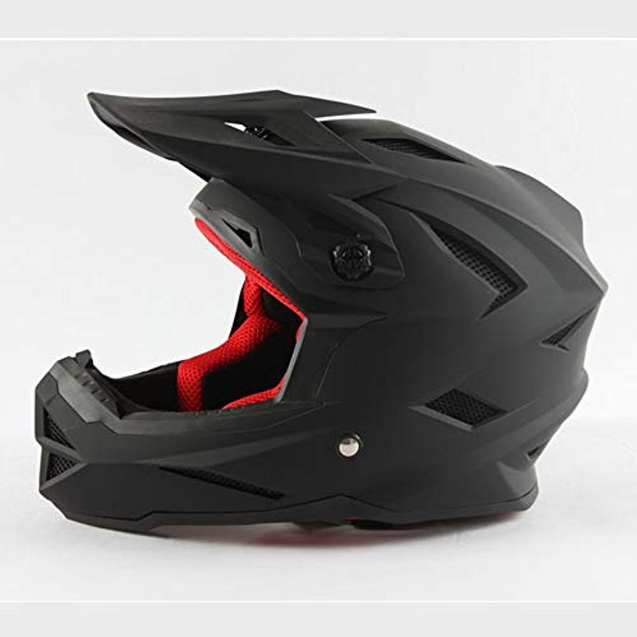 生物学から聞く共和国QRY 自転車フルフェイスヘルメットオートバイオフロードヘルメットダウンヒルヘルメットフルフェイスモトクロスヘルメットロードオフロードレーシングヘルメット - マットブラック - 大 幸せな生活 (Size : M)