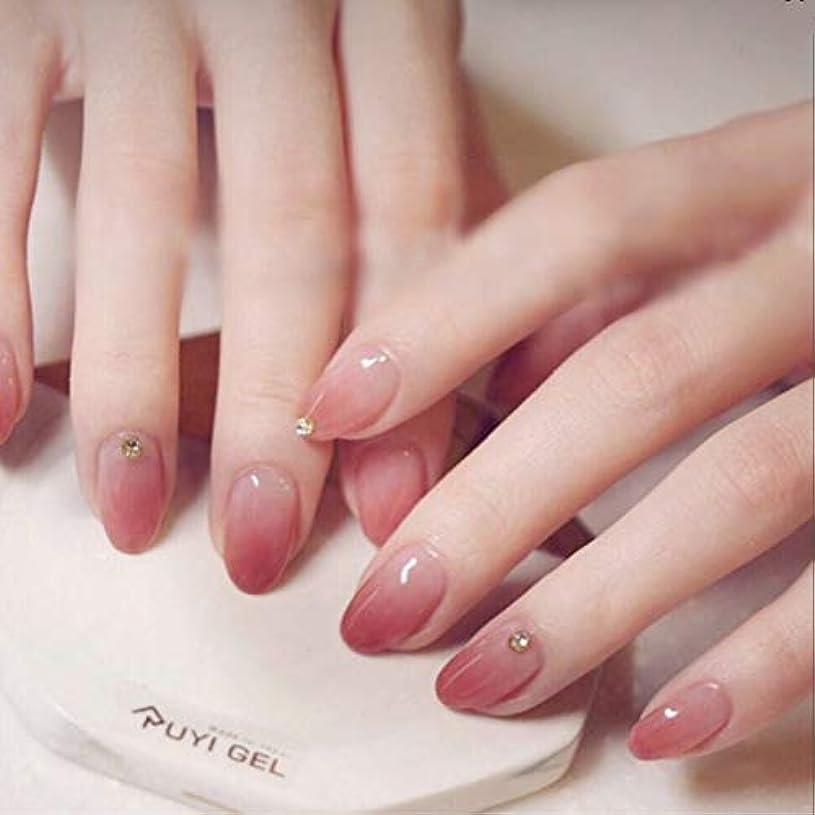 やさしいモチーフしかしミディアムサイズネイルチップ ピンク色変化ネイル ラインストーンが付き 手作りネイル ins風ネイル お嫁ネイル つけ爪