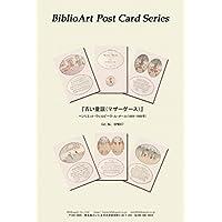 BiblioArt Post Card Series ヘンリエット・ウィルビーク・ル・メール 「古い童謡(マザーグース)」 6枚セット(解説付き)