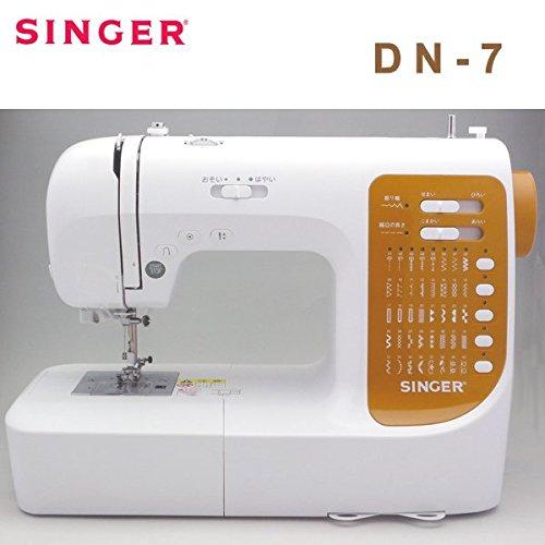SINGER コンピュータミシン DN-7 (ブラウン) シンガー
