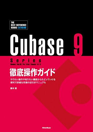 人気DAW「Cubase」の使い方を徹底解説!の画像