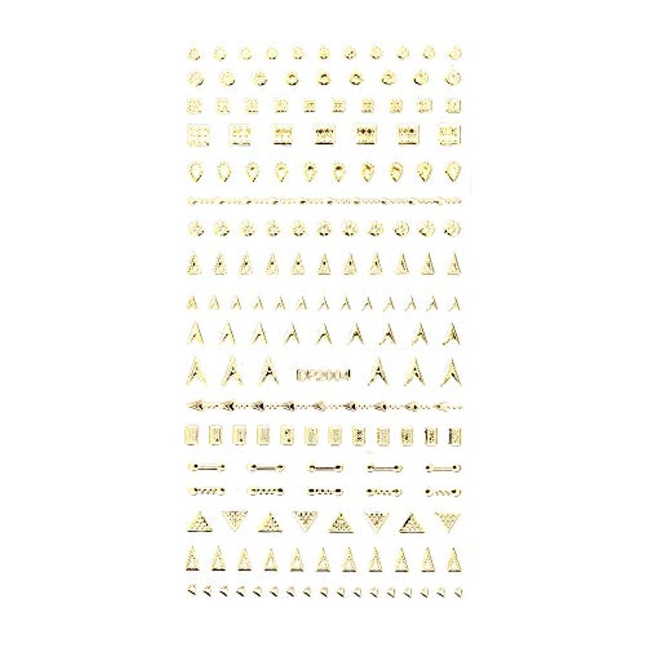 問い合わせるページェント適性ネイルシール デザインパーツ風シール ゴールド【DP2004】【タイプ4】ネイルアート スクエア レクタングル トライアングル くり抜き フレーム