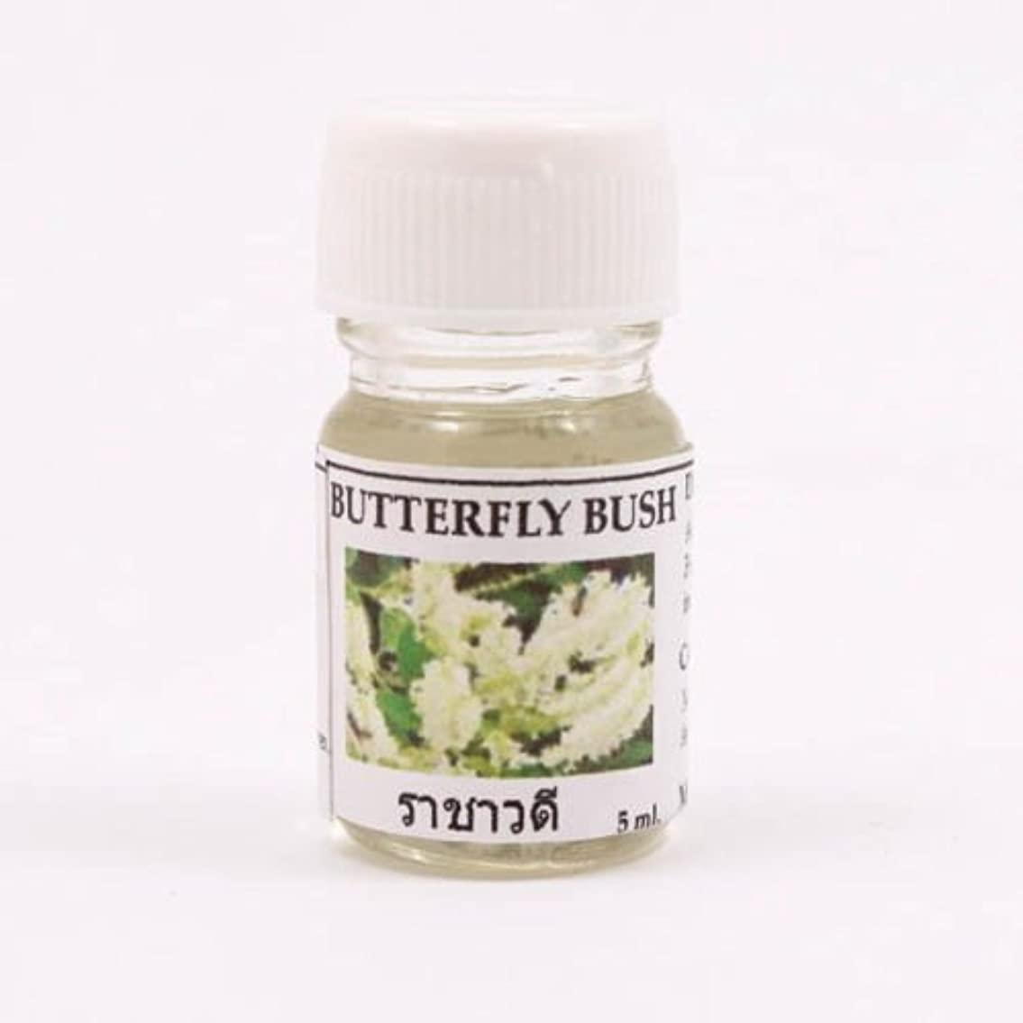 キリストヒール猫背6X Butterfly Bush Aroma Fragrance Essential Oil 5ML. (cc) Diffuser Burner