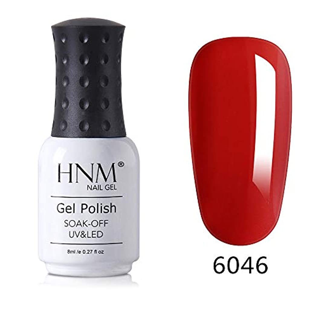 HNM ジェルネイル カラージェル ワンステップ カラー ネイルジェル ベース、トップコート不要 1色入り 8ml 【全30色選択可】