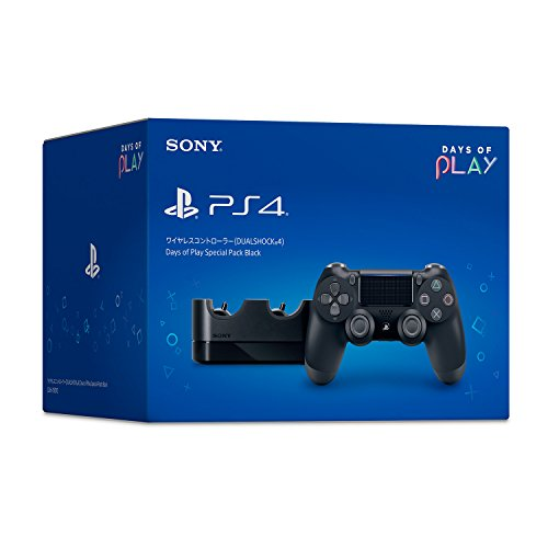 ワイヤレスコントローラー (DUALSHOCK 4) Days of Play Special Pack Black