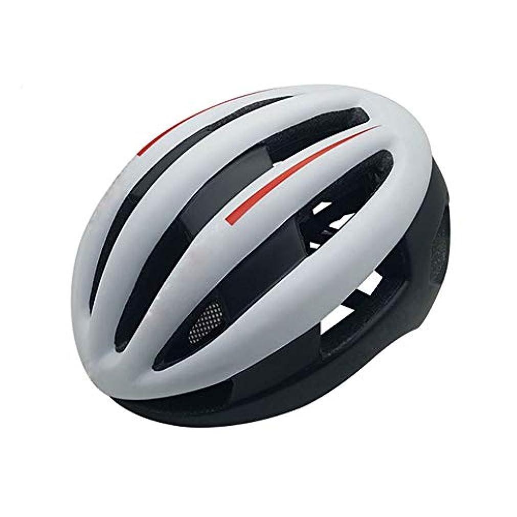 ロボット連合ヒールETH マウンテンバイクサイクリングヘルメットアダルトワンピース保護スケートスケートボードヘルメットユニセックスヘルメット 保護 (色 : Black white)