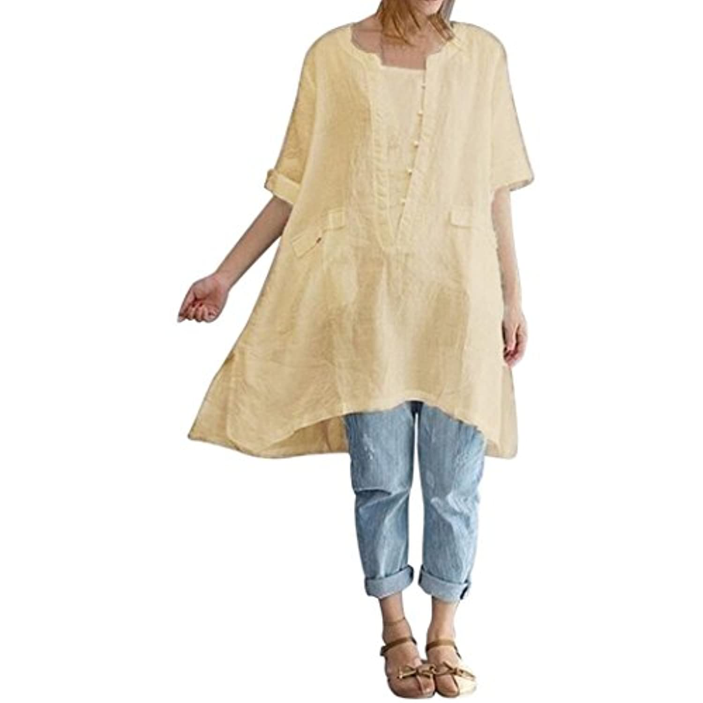 SakuraBest レディース大型不規則なファッションルーズリネン半袖シャツ