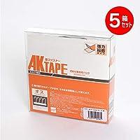 マジックテープ アラコー 面ファスナー AKテープ粘着付 25mm幅X5m (オス5個セット, 黒)