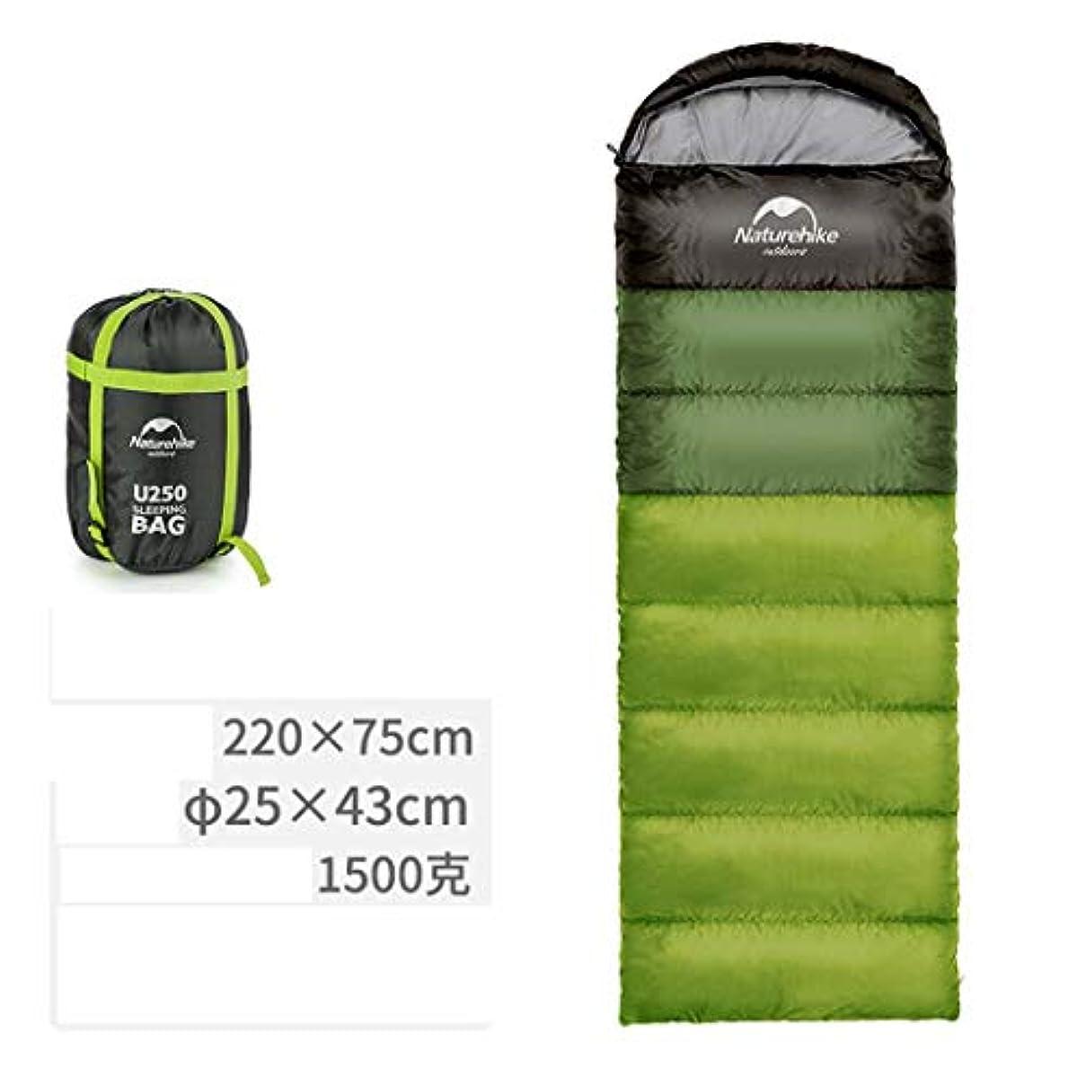 素朴なトランペットファンタジーアウトドアウルトラライト大人寝袋キャンプキャンプパーフェクト旅行のためのキャンプハイキング屋内屋外活動