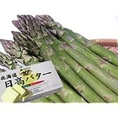 グリーンアスパラガス超極太 (3L以上 800g)&北海道日高バター200gセット 北海道産