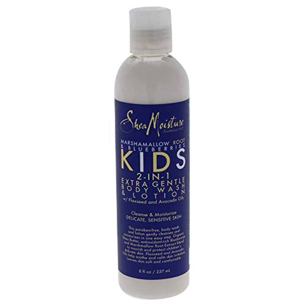 通り抜ける行記録Marshmallow Root & Blueberries Kids 2-In-1 Extra Gentle Body Wash & Lotion