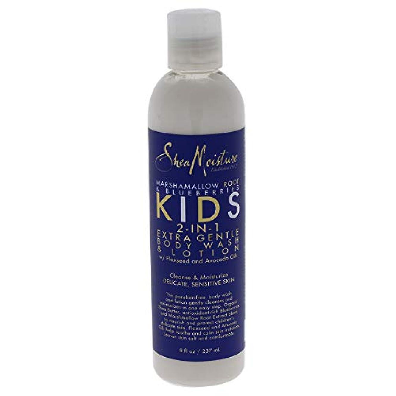 起きろジャンクション哲学博士Marshmallow Root & Blueberries Kids 2-In-1 Extra Gentle Body Wash & Lotion