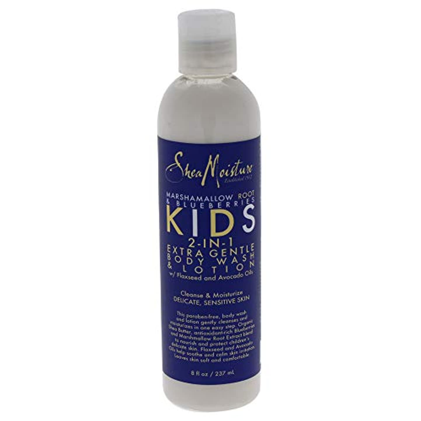 回復製造ヒロインMarshmallow Root & Blueberries Kids 2-In-1 Extra Gentle Body Wash & Lotion