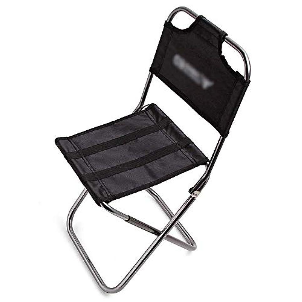 解説保存する損失快適な金属製折りたたみ椅子ブラック軽量ミニキャンプシート旅行用折りたたみ式コンパクトキャンプチェア