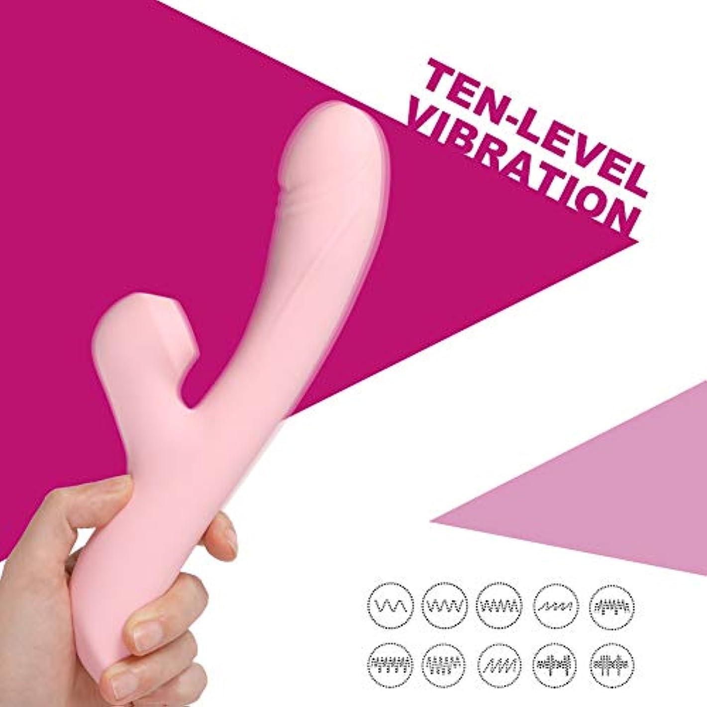 ダブル拘束するシーサイドオイル セルライト バイブレーターUSB充電式 AVマジック ワンドバイブレーター マッサージャー 大人のおもちゃ女性用 10スピード電動マッサージ器 42度加熱 自由に曲げられる (ピンク色)
