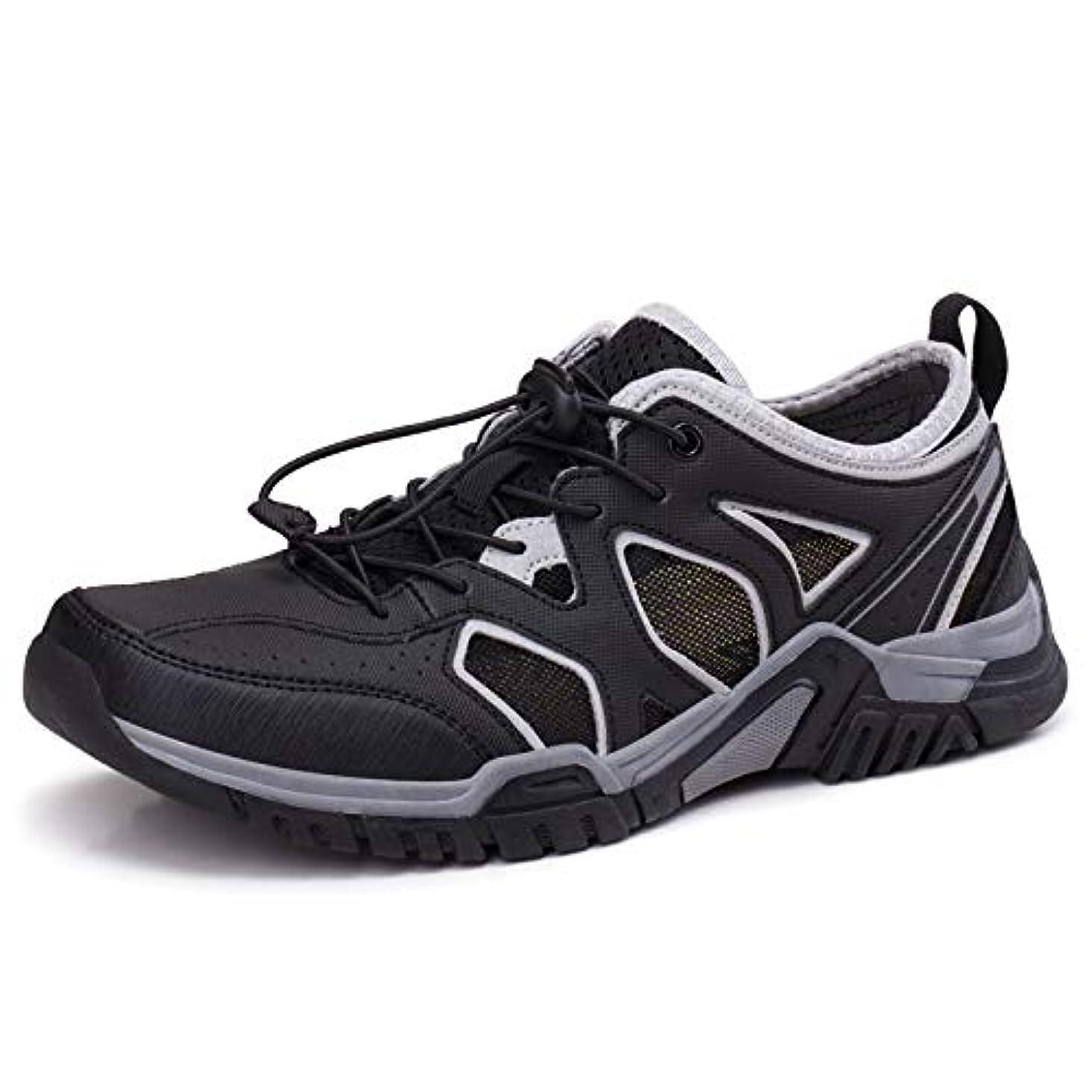 ビルダー哀れな最終的に[ランボ] ハイキング シューズ メンズ カジュアル スニーカー シューズ 登山靴 25.0cm 紳士靴 アウトドア 柔らか素材 通気性 軽量 滑り止め トレッキング ハイキング 小さいサイズ 大きいサイズ 黒 24cm
