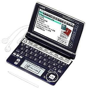 CASIO Ex-word 電子辞書 XD-A10000 フラッグシップモデル ツインタッチパネル 音声対応 150コンテンツ 日本文学300作品/世界文学100作品収録 Blanview (ブランビュー) カラー液晶搭載