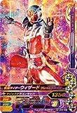 ガンバライジングナイスドライブ第D2弾/D2-044 仮面ライダーウィザード フレイムドラゴン SR
