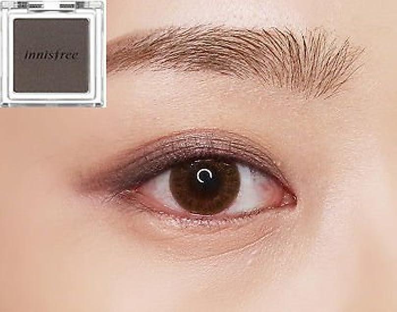 運ぶ経験的引数[イニスフリー] innisfree [マイ パレット マイ アイシャドウ (シマ一) 39カラー] MY PALETTE My Eyeshadow (Shimmer) 39 Shades [海外直送品] (シマ一 #31)