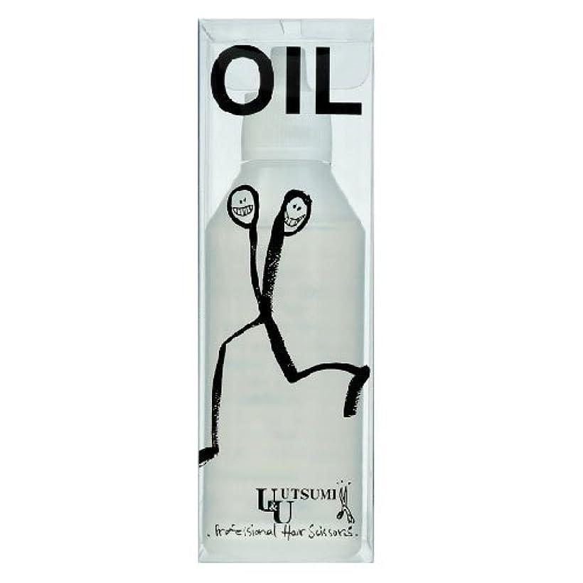 石油ダルセット奴隷内海 シザーオイル 50ml メンテナンス用オイル