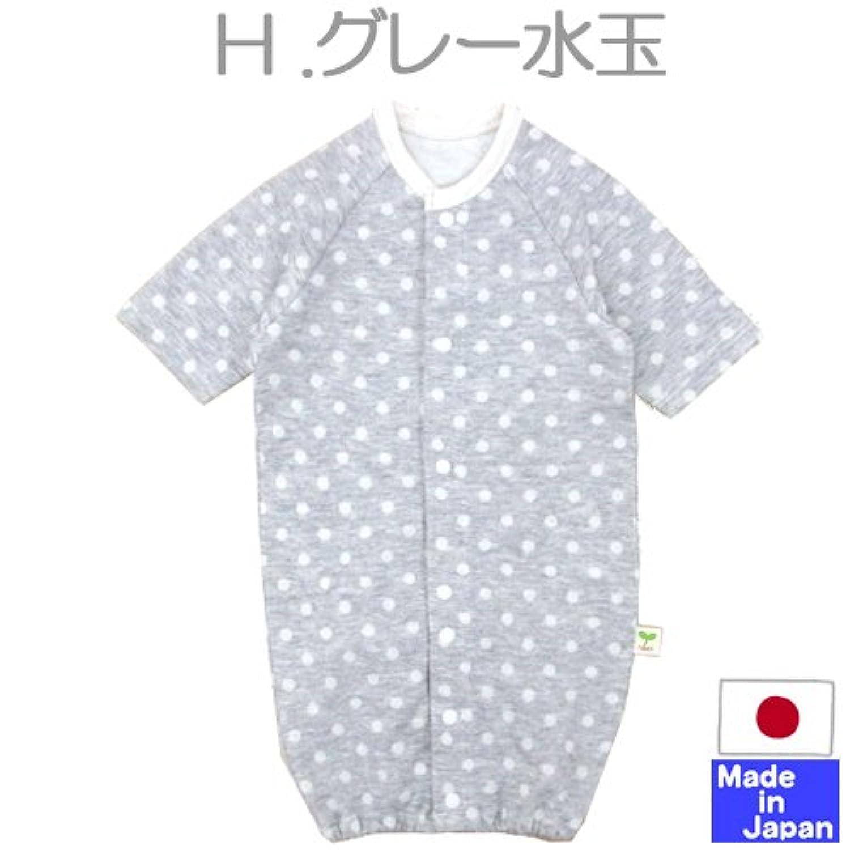 ★日本製★小さな赤ちゃんの七分袖ツーウェイオール サイズ40~50cm (H グレー水玉) 低体重児 未熟児 早産児 プリミー