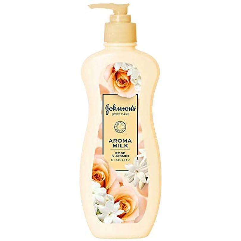 批判的に写真広告主ジョンソンボディケア アロマミルク エクストラケア ボディローション ローズとジャスミンの香り 単品 ポンプ 400mL