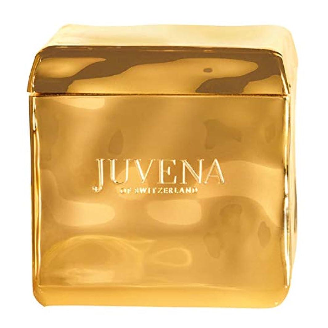 テザーリーク強化Juvena - ジュベナMASTER伍長CAVIARボディミルク200ML - 【並行輸入品】