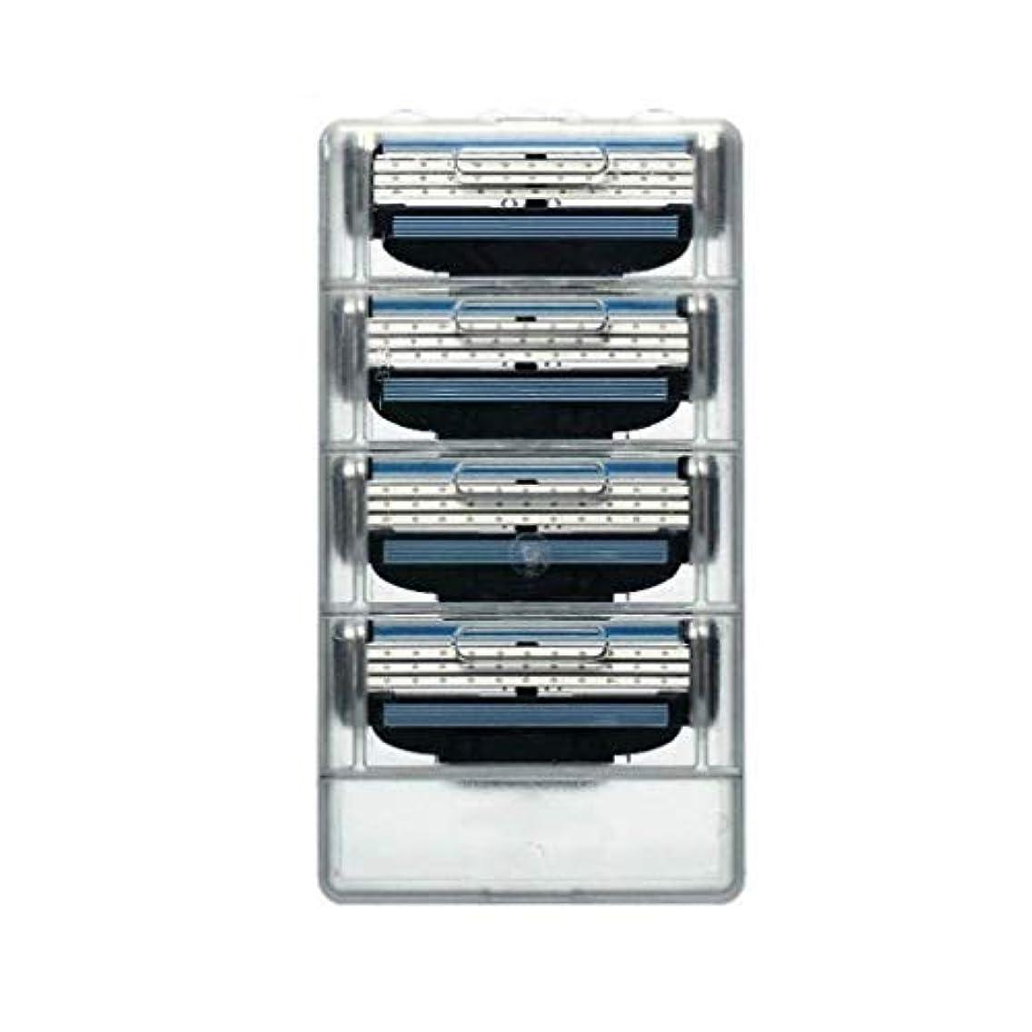 アンプ影響力のある心配する男性のシェービング3Layersブレイドシェービングカセットの交換のための耐久性のある4本/ロットメンズシェービングカミソリ刃