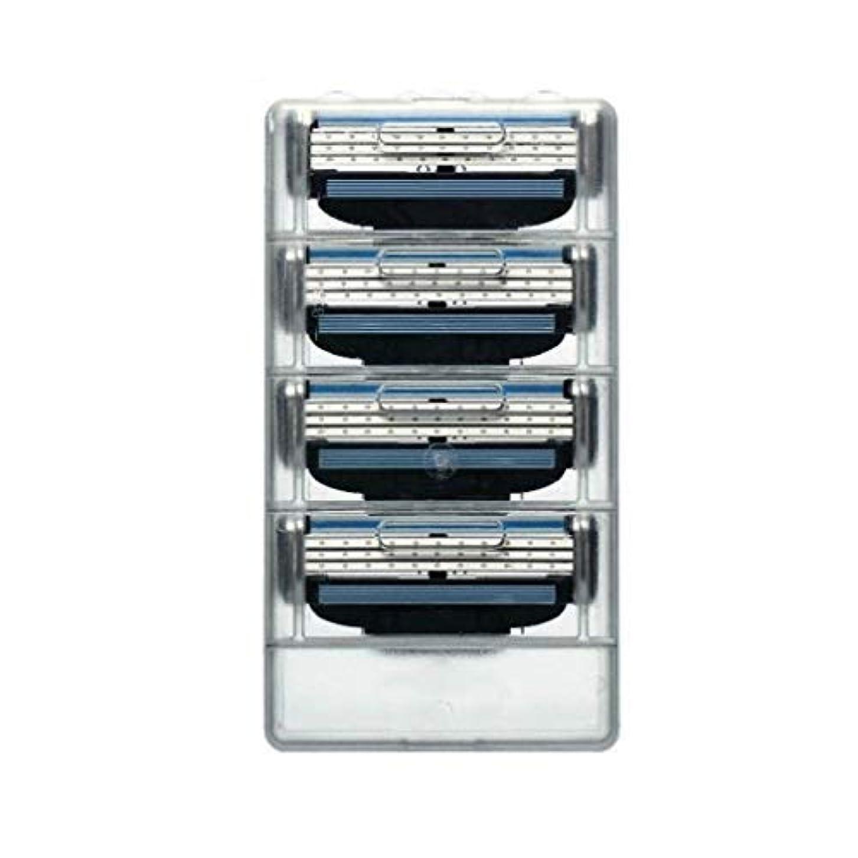 用語集バブル一元化する男性のシェービング3Layersブレイドシェービングカセットの交換のための耐久性のある4本/ロットメンズシェービングカミソリ刃