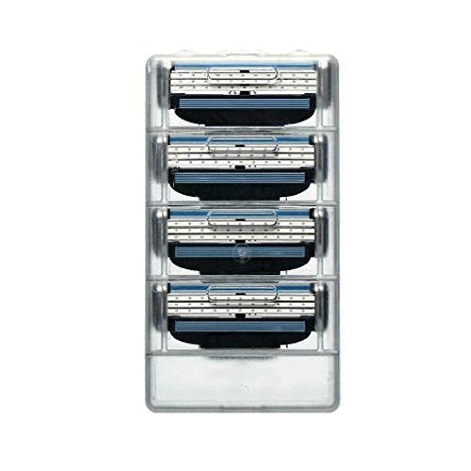 マットレスページチャレンジ男性のシェービング3Layersブレイドシェービングカセットの交換のための耐久性のある4本/ロットメンズシェービングカミソリ刃