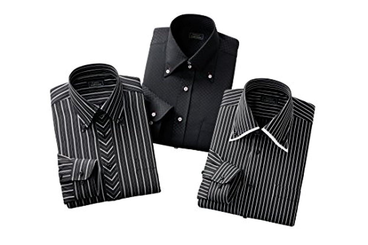 目に見えるアボート支配的形態安定 長袖 ワイシャツ 3着セット レギュラータイプ Sサイズ 裄丈80cm ブラック 紳士 メンズ おしゃれ ビジネス Yシャツ 通販 プレゼント 父の日 3着 セット 37-80 50391-BK-S