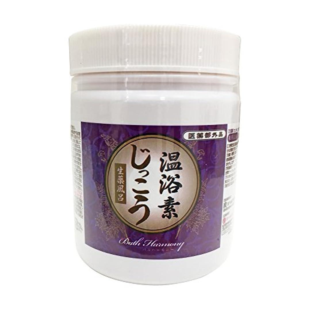 良心的月優越温浴素 じっこう 500g 約25回分 粉末 生薬 薬湯 医薬部外品 ロングセラー 天然生薬 の 香り
