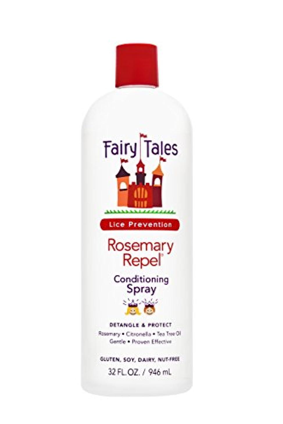 フラップしっとり濃度ローズマリーハーブしらみ予防洗い流さないヘアスプレー 946ml (並行輸入品)