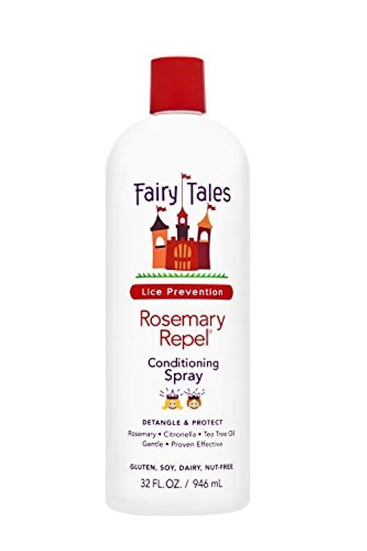 収穫それにもかかわらず煙突ローズマリーハーブしらみ予防洗い流さないヘアスプレー 946ml (並行輸入品)