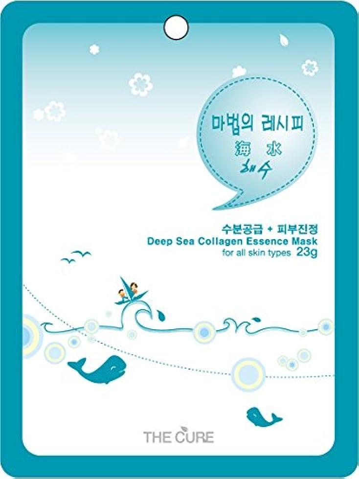 色合い直接サッカー海水 コラーゲン エッセンス マスク THE CURE シート パック 100枚セット 韓国 コスメ