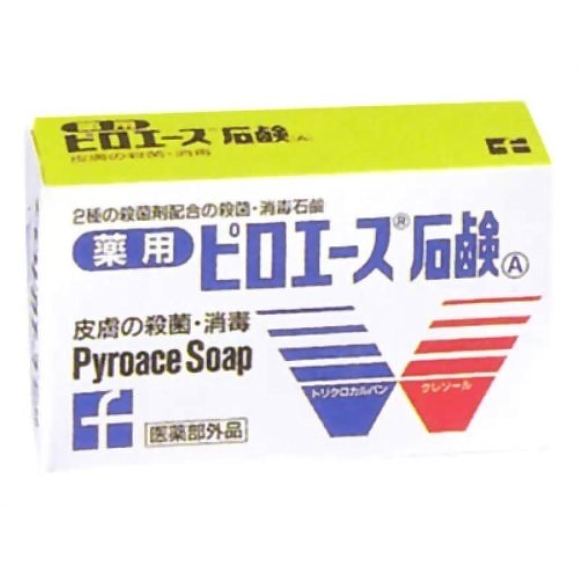 直径ベアリングサークル近々【第一三共ヘルスケア】ピロエース石鹸 70g